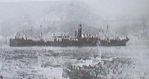 The Clan Stuart aground.