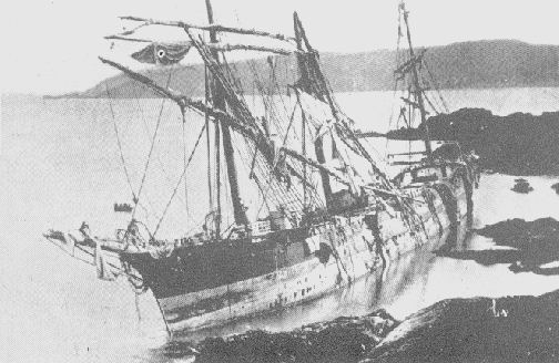 Another view of the wreck.